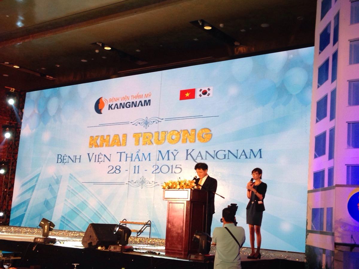 Tường thuật trực tiếp sự kiện khai trương BVTM Kangnam 9