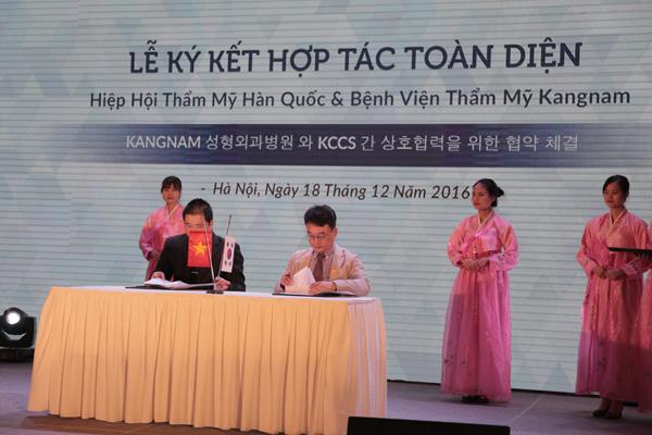 Kí kết hợp tác chuyển giao công nghệ từ Hàn Quốc